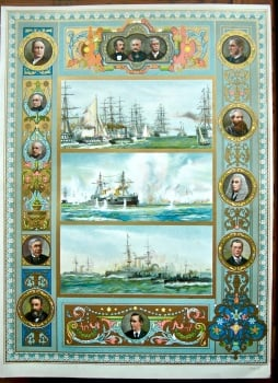 Diamond Jubilee of Queen Victoria. (Chromo-Lithographic Plate)  1897.