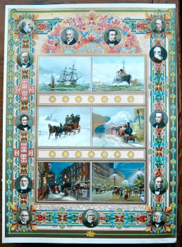 Diamond Jubilee of Queen Victoria.  (Chromo-Lithographic Plate No. XI.)  1897.