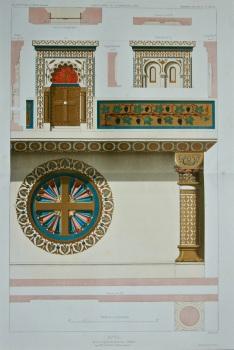 Autel de la Chapelle de Biarritz_Details. 1878.