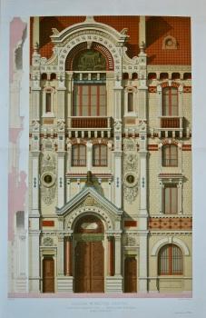 College Municipal Chaptal. Boulevard des Batignolles, a Paris.- Travee Centrale de la Facade.  1878