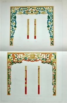 Lambrequins Chinois, Fontainebleau Museum.  (Ornaments). 1873.