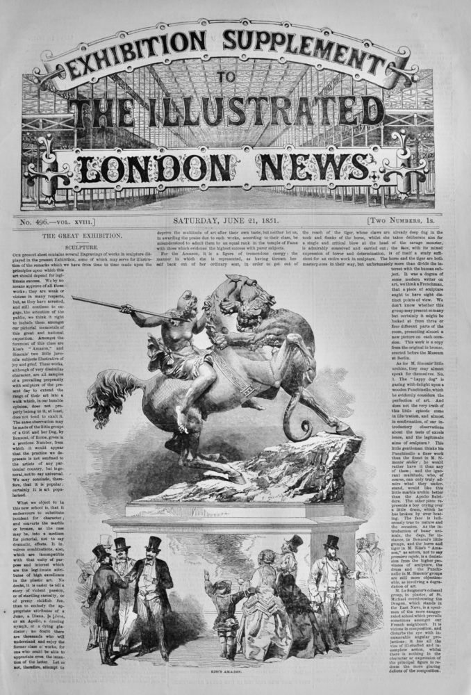 Great Exhibition Supplement to The Illustrated London News, June 21st, 1851. (Crystal Palace.)
