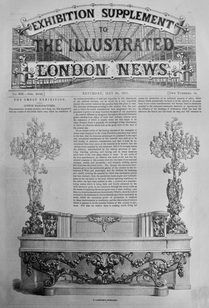 Great Exhibition Supplement to The Illustrated London News, May 31st, 1851.