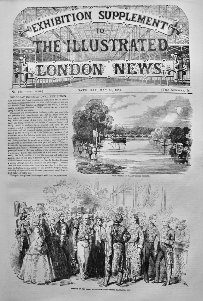 Illustrated London News (Exhibition Supplement) May 10th 1851.
