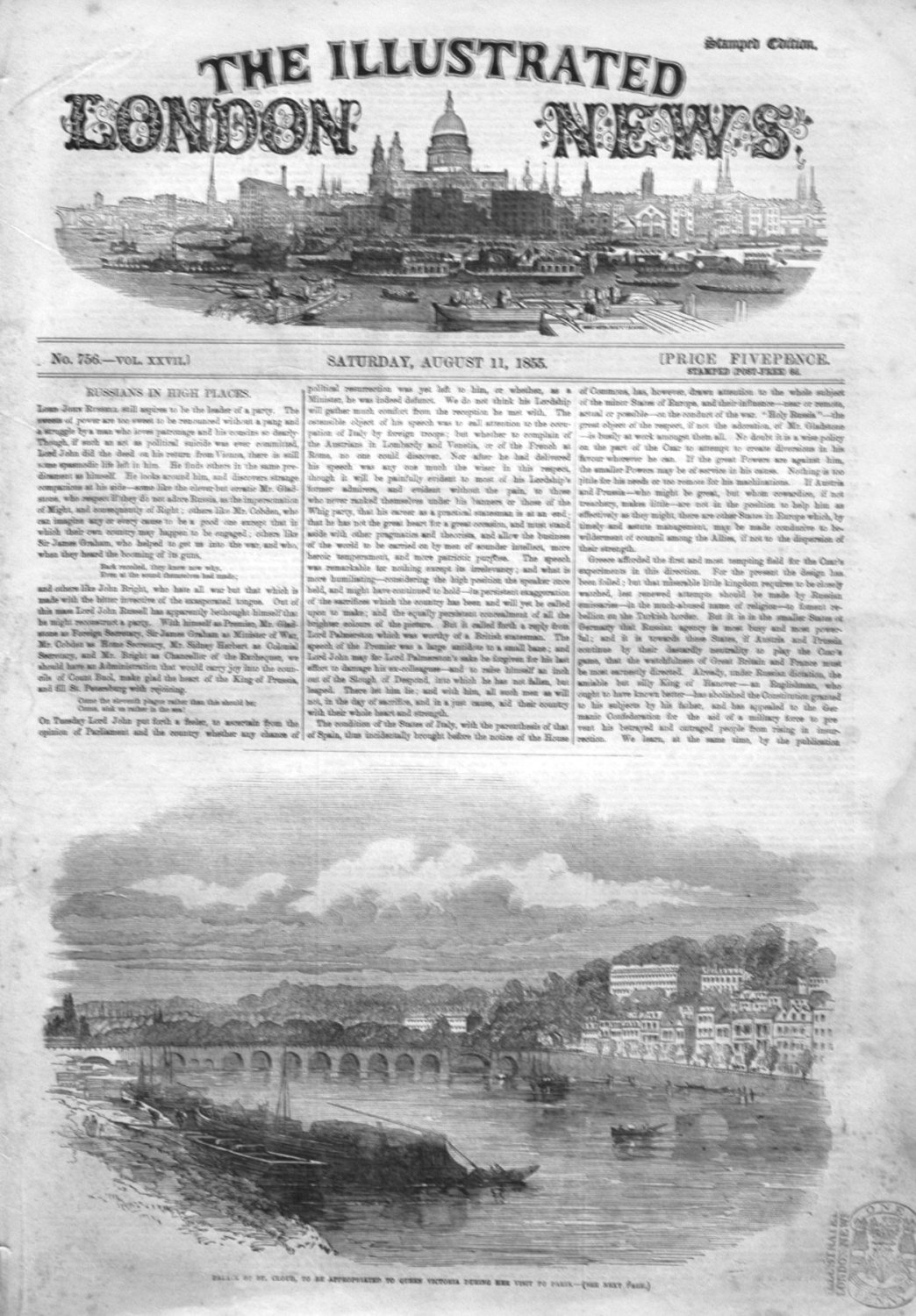 Illustrated London News with Supplement for August 11th 1855