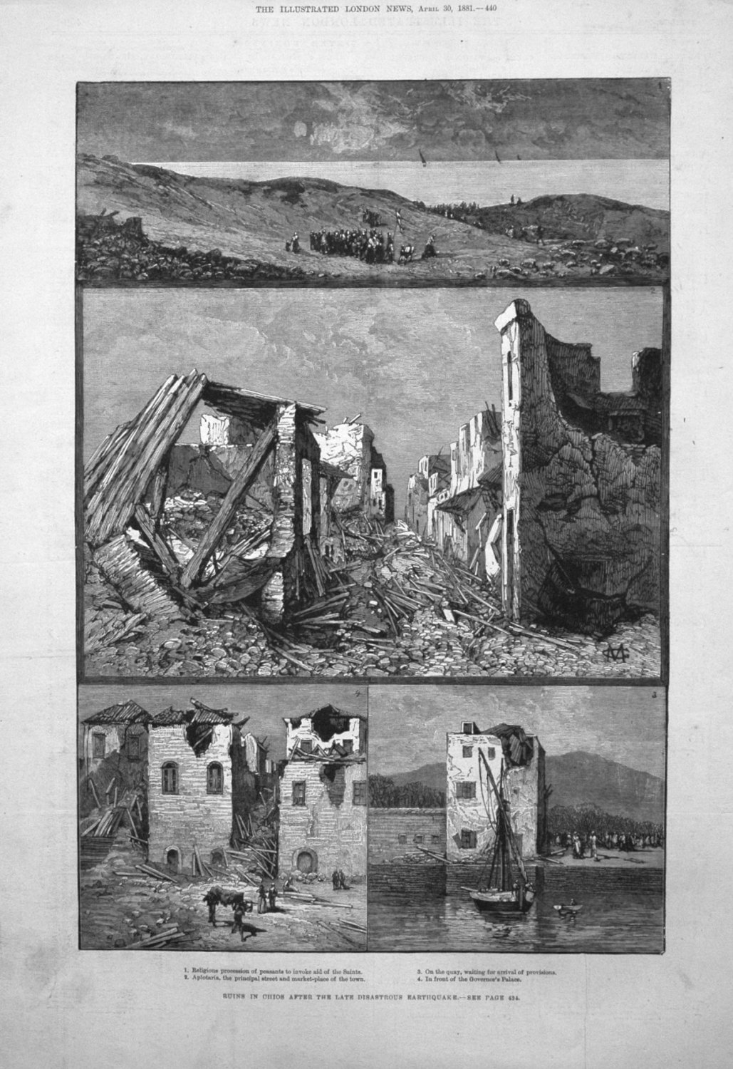 Ruins in Chios after the Late Disastrous Earthquake. 1881