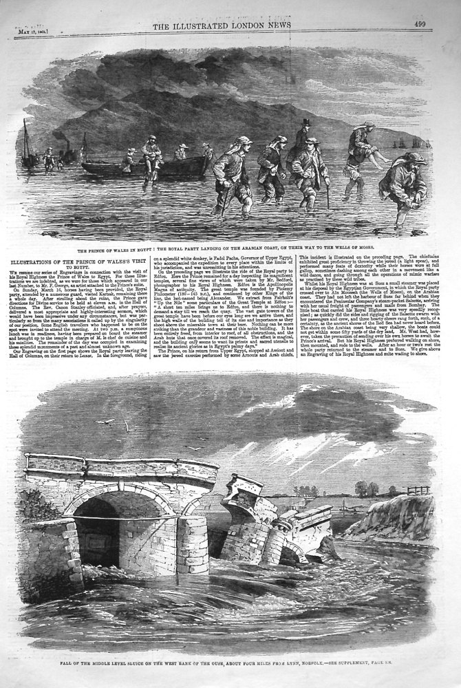 Fall of the Middle Level Sluice on the West Bank of the Ouse, about 4 miles from Lynn, Norfolk. 1862