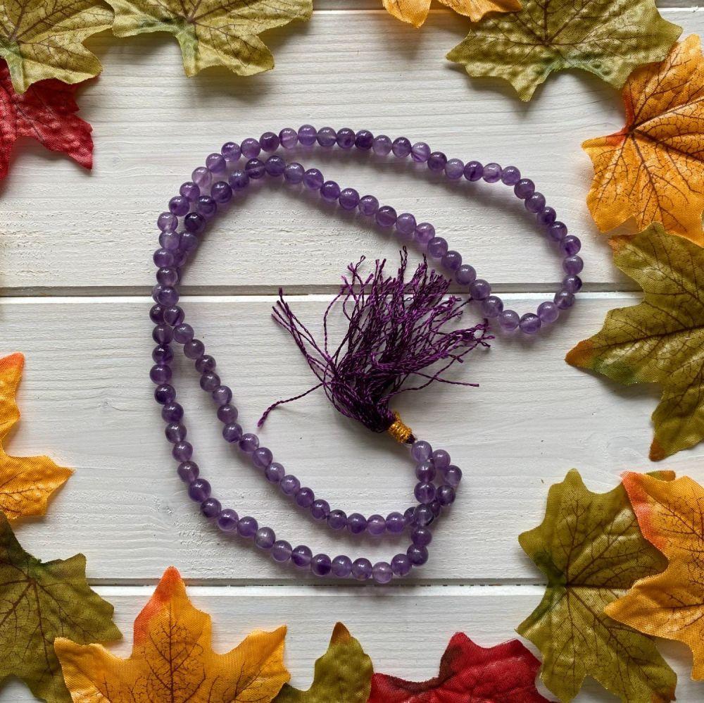 Mala Beads ~ Amethyst