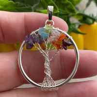Chakra Tree of Life Pendant ~ SALE