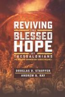 Reviving blessed hope