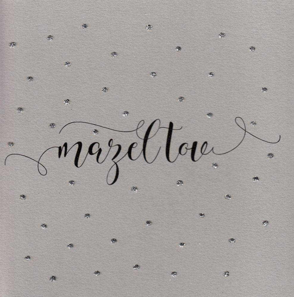 Glitter Dots  | Mazel Tov