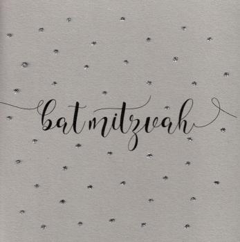 Glitter Dots  |  Bat Mitzvah, clay- 728C