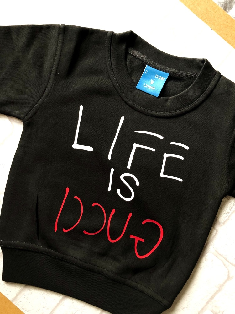 Life Is Gucci T-shirt (Adults Fitted Round Neck)