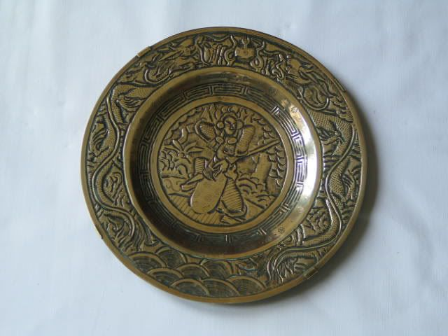 Antique Japanese Bronze Plate, Samurai Warrior & Dragons
