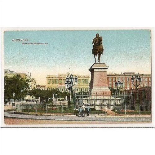 Egypt: Monument Mohamed Aly, Alexandria, Egypt. Early 1900s Postcard