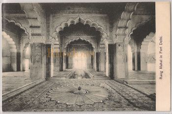 India: Rang Mahal In Fort Delhi, Early 1900s Postcard