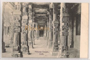 India: Pithoras Temple, Delhi. Early 1900s Postcard