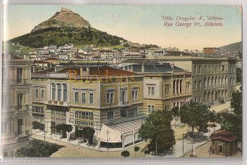 Greece: Athens Rue George 1er, Early 1900s Postcard
