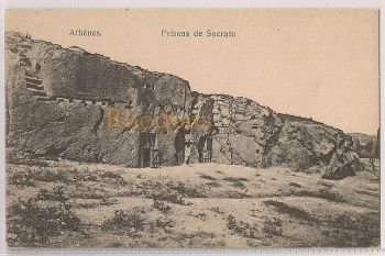 Greece: Athens, Prisons De Socrate, Early 1900s Postcard