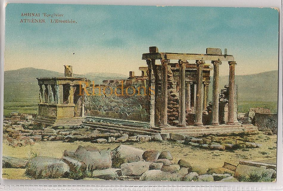 Greece: L'Erecthee, Athens. Early 1900s Postcard (Lot #1)