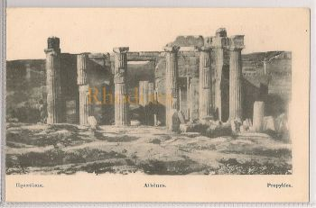 Greece: Athens, Propylees, Early 1900s Postcard