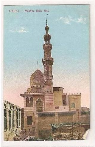 Egypt: Cairo. Haiti Bey Mosque. Early 1900s Postcard