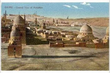 Egypt: General View of Mokattam, Cairo, Egypt. 1920s Postcard