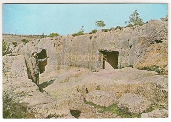 Israel: The Sanhedrin Tombs, Burial Place Of Members Of The Sanhedrin. Jerusalem, Israel
