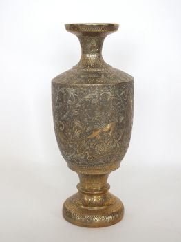"Indian Brass Baluster Vase, 10"" Tall"