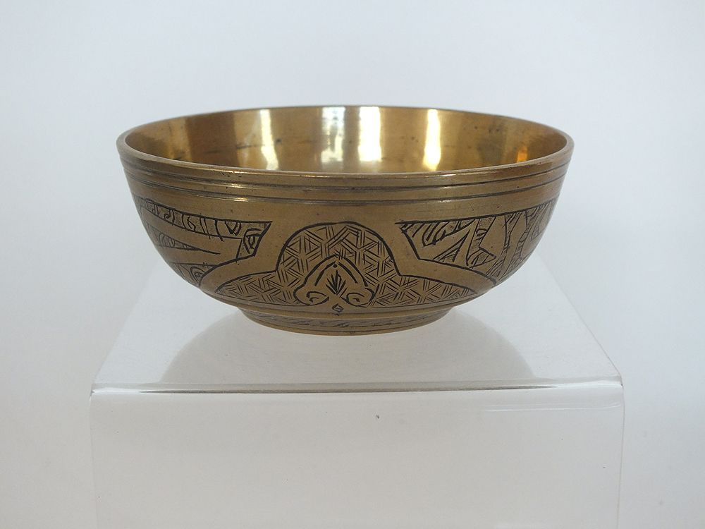 Antique Brass Bowl With Islamic Decorations