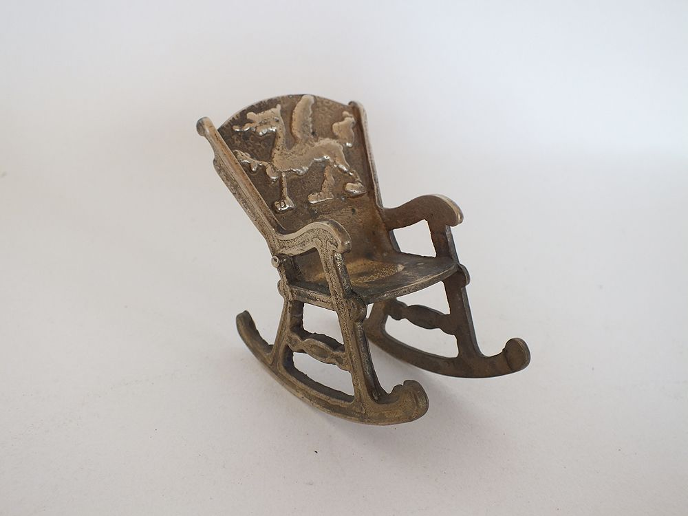 Miniature Brass Rocking Chair, Dragon Motif