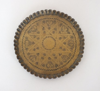 Antique Brass Tray With Eastern Design To Centre