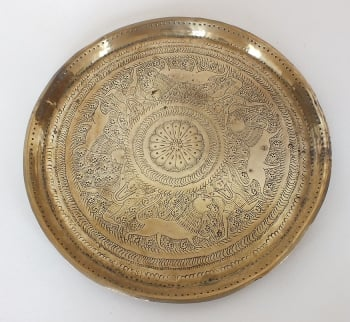 Antique Indian Persian Middle Eastern Brass Tray Charger Wall Plaque, 11.75""