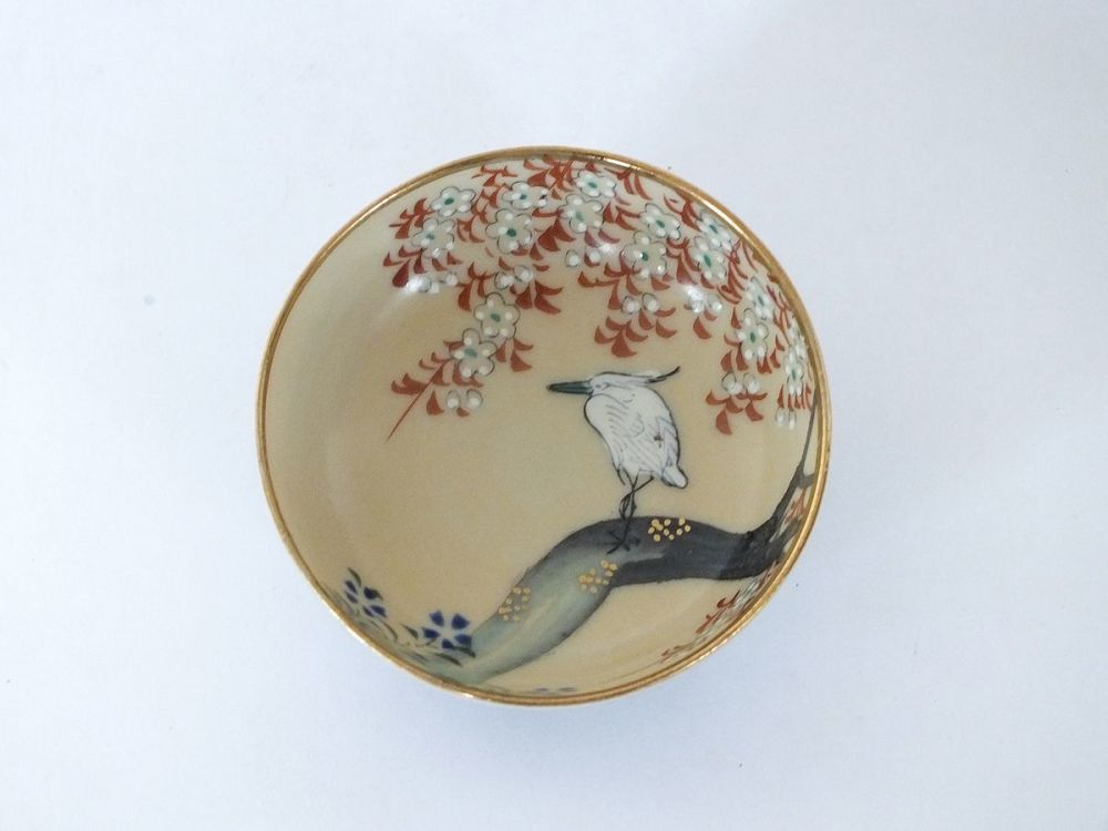 Vintage Japanese Porcelain Pin Dish, Prunus, Bird Decoration