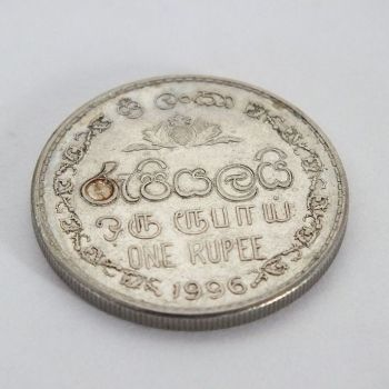 1996 Sri Lanka One Rupee Coin