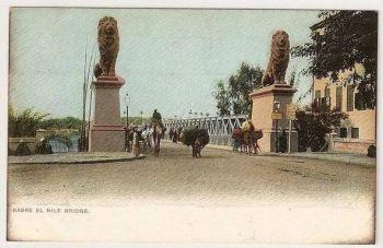 Egypt: Kasre El Nile Bridge, Cairo, Egypt. Early 1900s Postcard