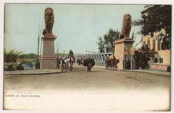 Egypt: Kasre El Nile Bridge, Cairo, Egypt. Early 1900s Postcard