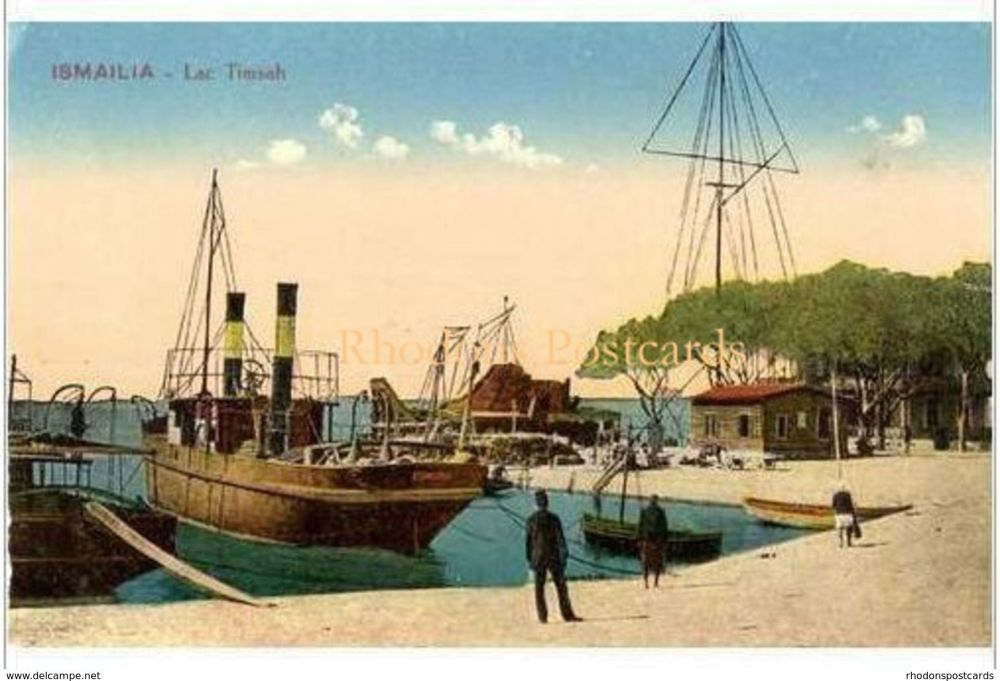 Egypt: Lac Timsah, Ismailia. Early 1900s Postcard