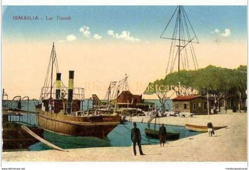 Egypt: Lac Timsah, Ismailia. Early 1900s Postcard