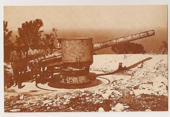 Palestine: Golan Heights, 1918. German  Gun On Mount Carmel. Nostalgia Reproduction Postcard