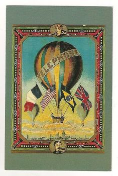 Elaborate Cotton Bale Label Circa 1890. Nostalgia Reproduction Postcard