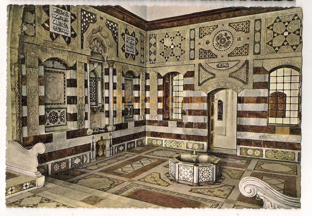 Lebanon: Living Room Of Beit-Eddine In Arab Style. Circa 1960s Colour Photo Postcard.