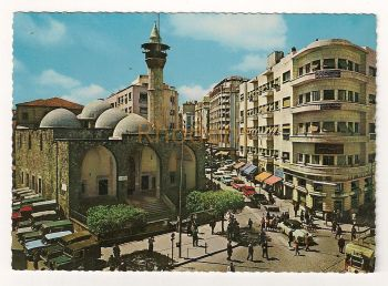 Lebanon: Beirut, Fakhreddin Street. Circa 1960s Colour Photo Postcard