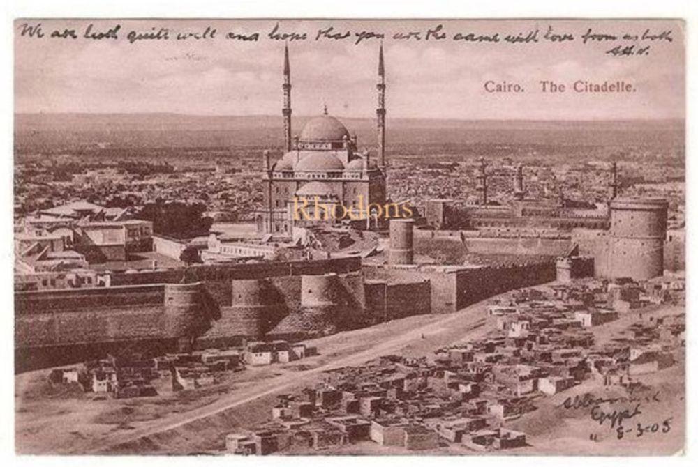 Egypt. The Citadelle, Cairo Early 1900s Postcard