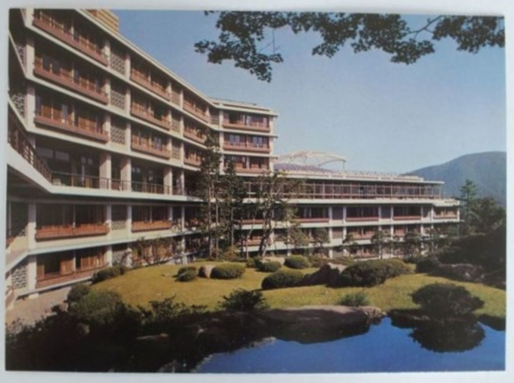 Japan: Hotel Kowaki-En, National Park, Hakone, Colour Postcard