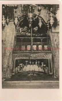 Middle East: Palestine. The Grotto Of The Nativity, Bethlehem. 1930s Real Photo Postcard