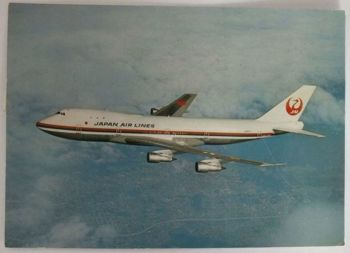 Japan Airlines B-747 'The Garden Jet' 1970s Postcard