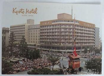 Japan: Kyoto Hotel, Kyoto. 1970s Postcard