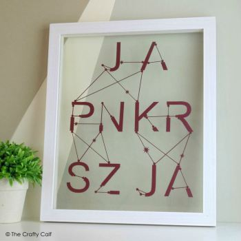 Personalised Constellation Papercut