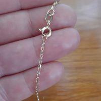 """9ct Gold 18"""" Belcher Chain"""